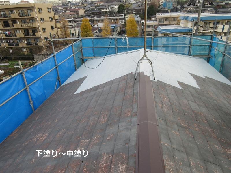 コロニアル屋根塗装 下塗り