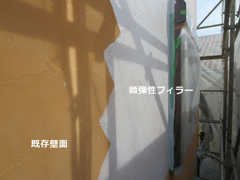 ジョリパット外壁 ジョリパットフレッシュ 下塗り