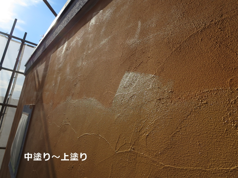 ジョリパット外壁 ジョリパットフレッシュ 上塗り