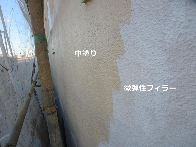 外壁ガイナ 中塗り