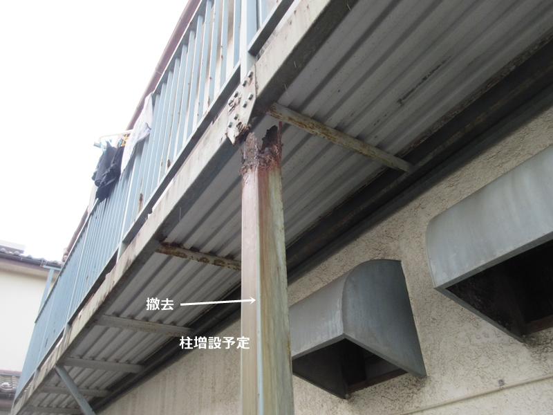 鉄骨階段の腐食