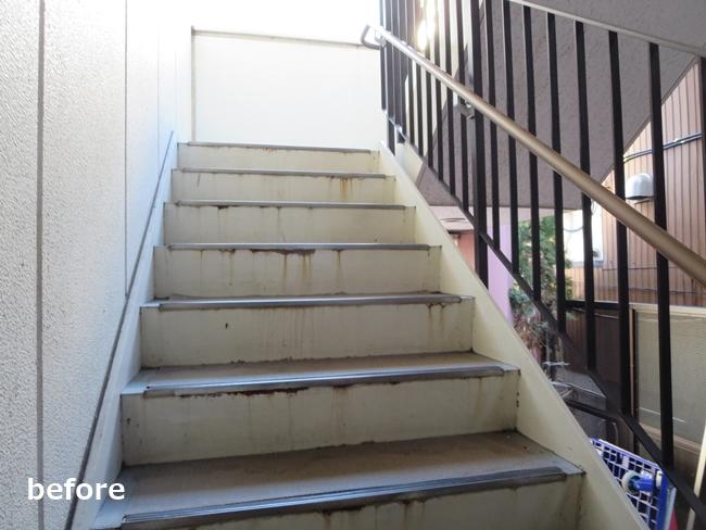タキステップ5W 施工前の階段