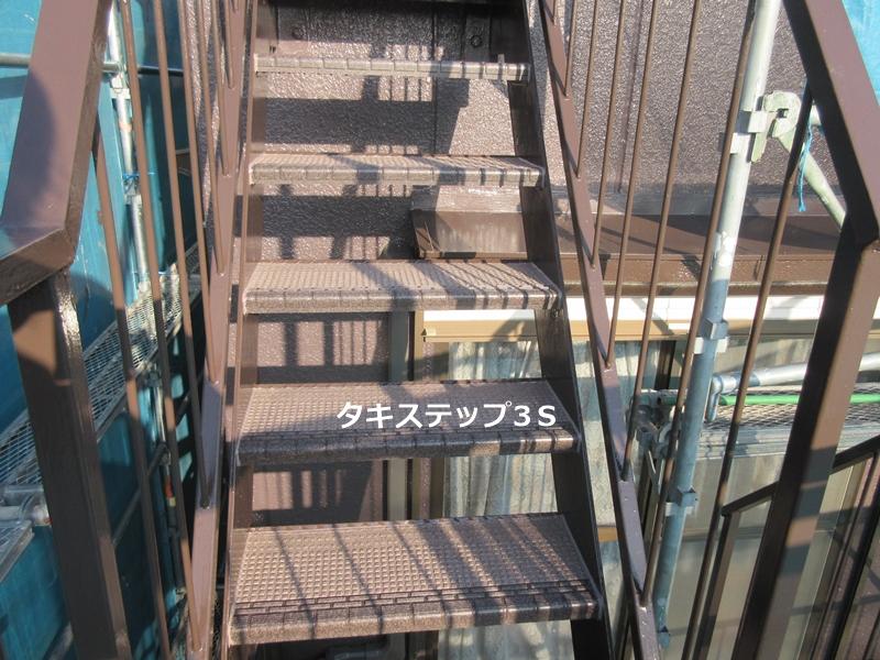 川崎市中原区住宅外壁塗装工事中のタキステップ施工3S