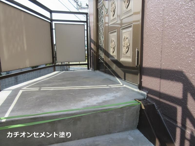 タキステップ施工前のカチオン塗り