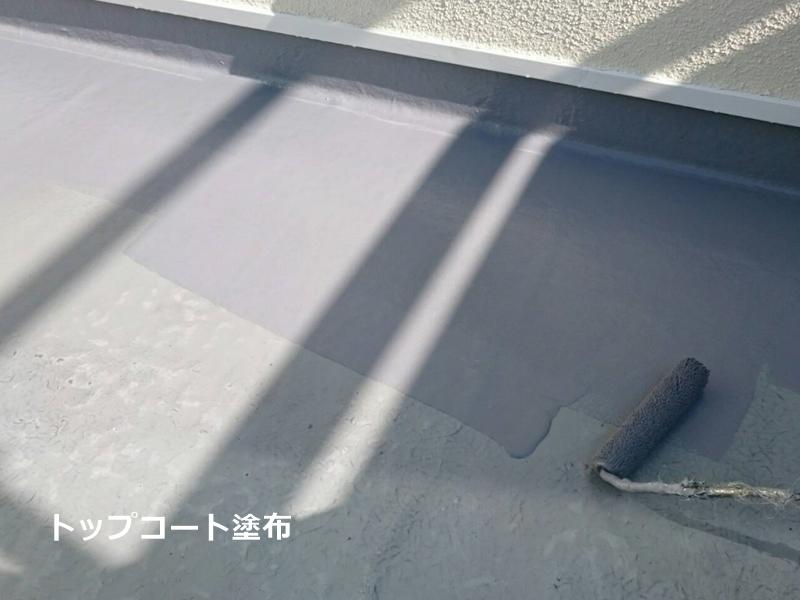 FRP防水 トップコート塗布