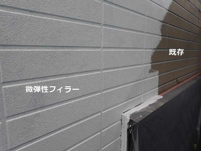 外壁サイディング 下塗り