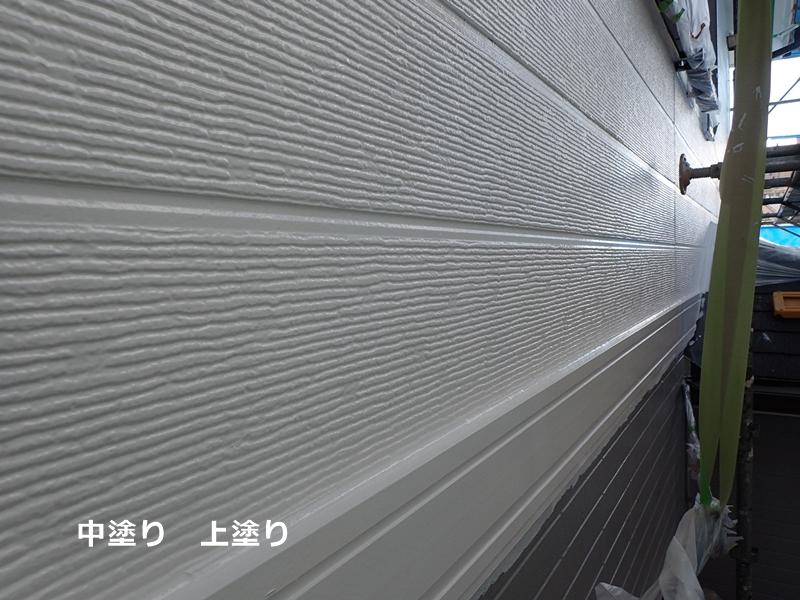 外壁サイディング 上塗り