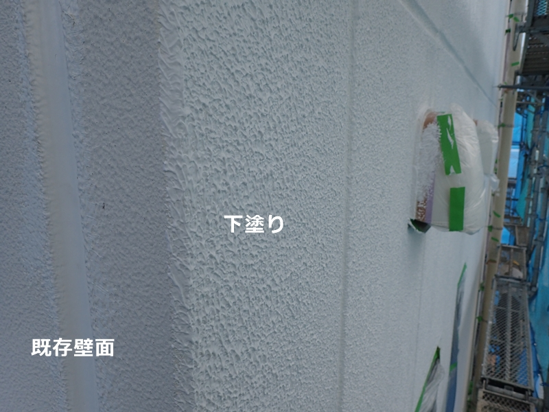 マンション外壁塗装