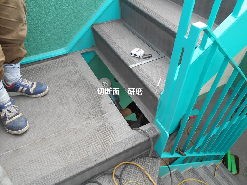 川崎市高津区マンション雨水の溜まる階段 床面切断後