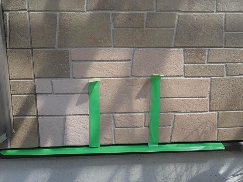 外壁塗装 川崎市高津区色の取り決め