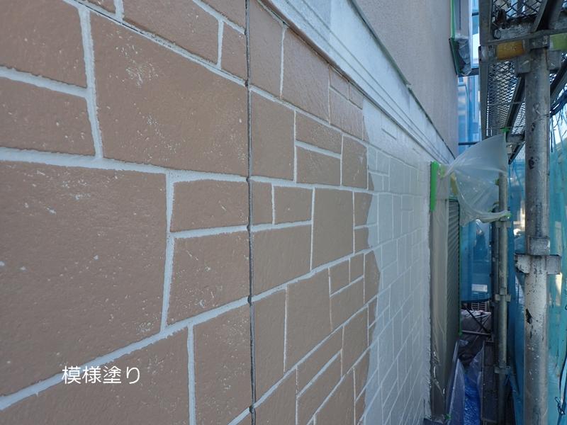 サイディングの2色塗装 川崎市高津区住宅