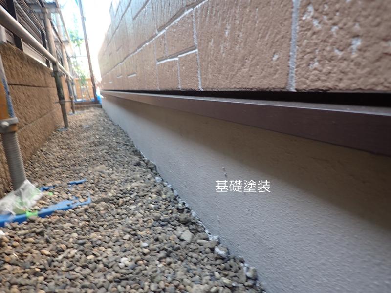 外壁塗装 川崎市高津区住宅 基礎塗装