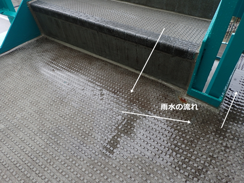川崎市高津区マンション雨水の溜まる階段 雨水の流れ