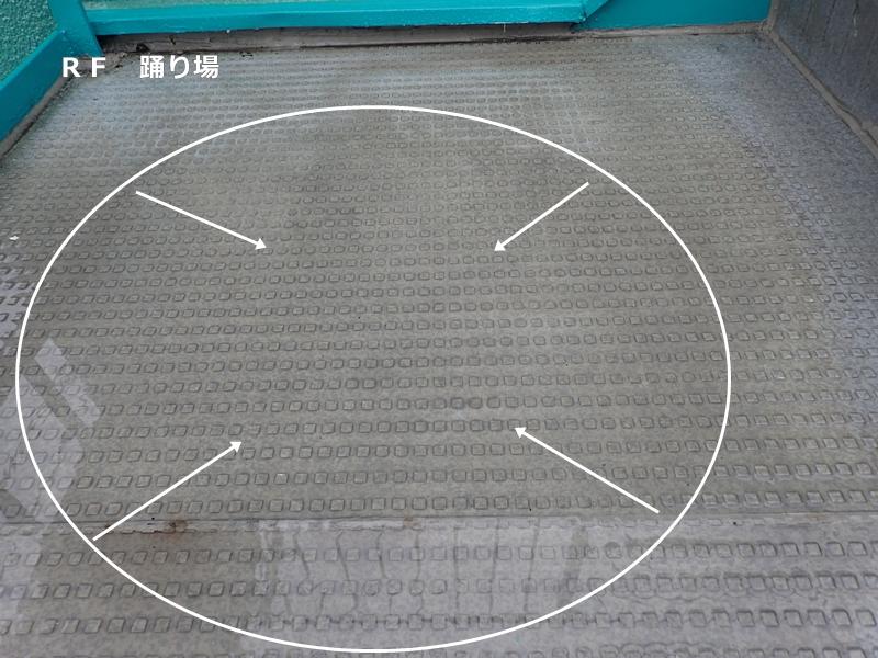 川崎市高津区マンション雨水の溜まる階段 踊り場