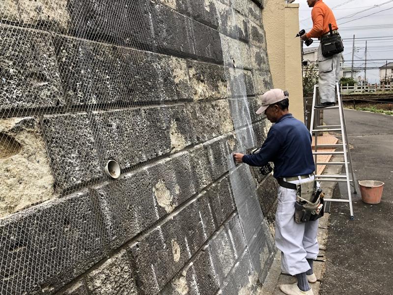川崎市の外壁塗装工事 大谷石 改修工事ラス張り