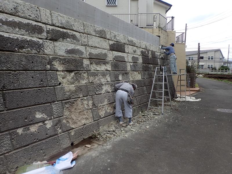 川崎市の外壁塗装工事  大谷石 改修工事前 ハツリ