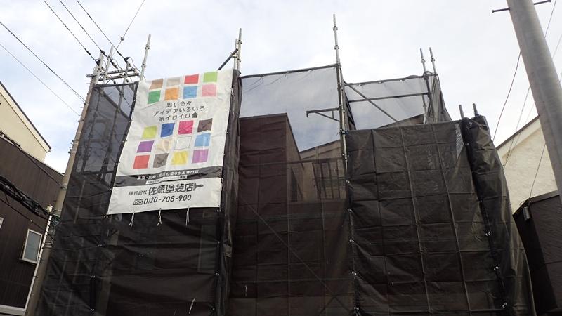 川崎市 中原区 ジョリパット 外壁塗装 足場工事 ジョリパットとは