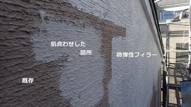 川崎市 中原区 ジョリパット外壁塗装 微弾性フィラー塗装 ジョリパットとは