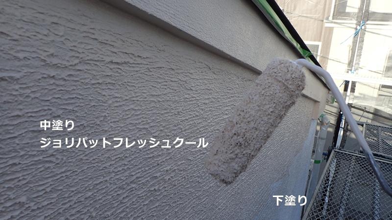 川崎市 中原区 ジョリパット 外壁塗装 微弾性フィラー塗装 ジョリパットとは