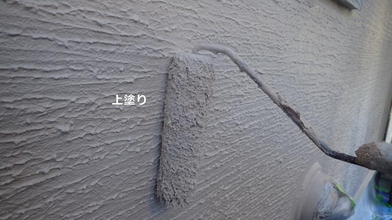川崎市 中原区 ジョリパット 外壁塗装 ジョリパットフレッシュ塗装 ジョリパットとは