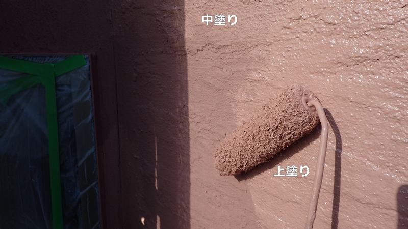 川崎市中原区ジョリパット外壁塗装 ジョリパットフレッシュ塗装