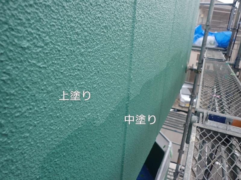 川崎市 高津区 マンション 塗装 ALC 外壁塗装 の施工上塗り