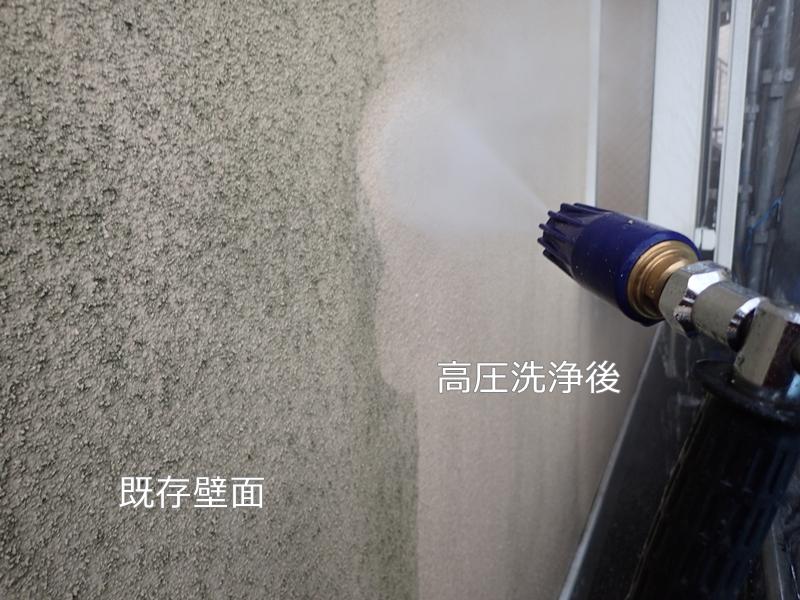 川崎市 高津区 住宅 外壁 塗装 ガイナ 塗装 とダイナミックトップ塗り替え工事 塗装工事前洗浄