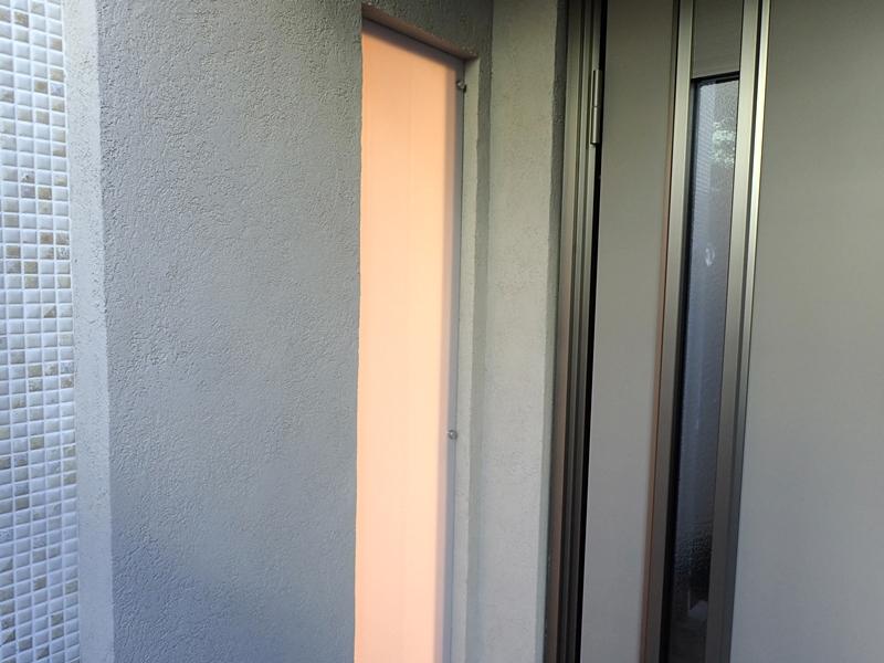 ジョリパット塗り替え クウォータームーン仕上げ 塗りかえ専門店 佐藤塗装店
