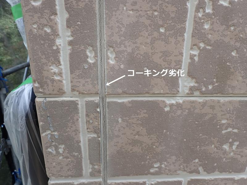 サイディング塗装 川崎市、東京都、横浜市の塗り替え専門店 佐藤塗装店 サイディング塗り替え 工事前