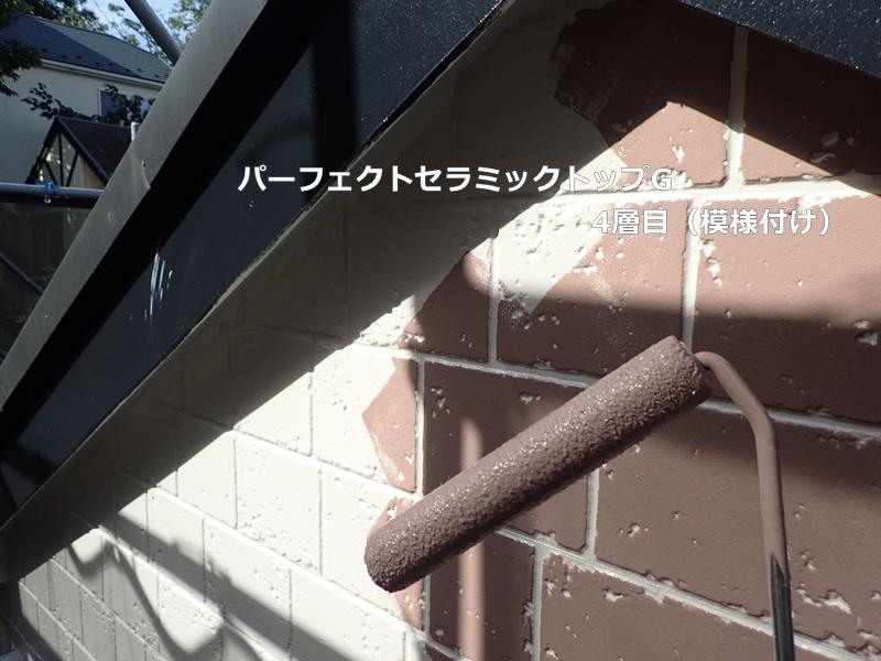 サイディング塗装 川崎市、東京都、横浜市の塗り替え専門店 佐藤塗装店 サイディング塗り替え 工事前 パーフェクトセラミックトップG塗装