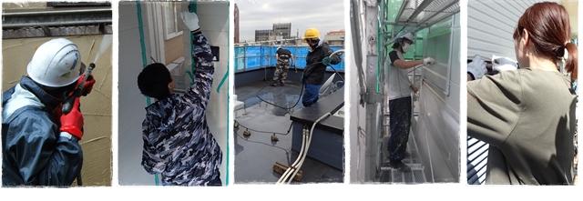 川崎市、横浜市、東京都の「塗りかえ専門店」佐藤塗装店の外壁塗装、ジョリパット塗り替え、サイディングの塗装、屋根塗装、室内塗装、防水工事の施工