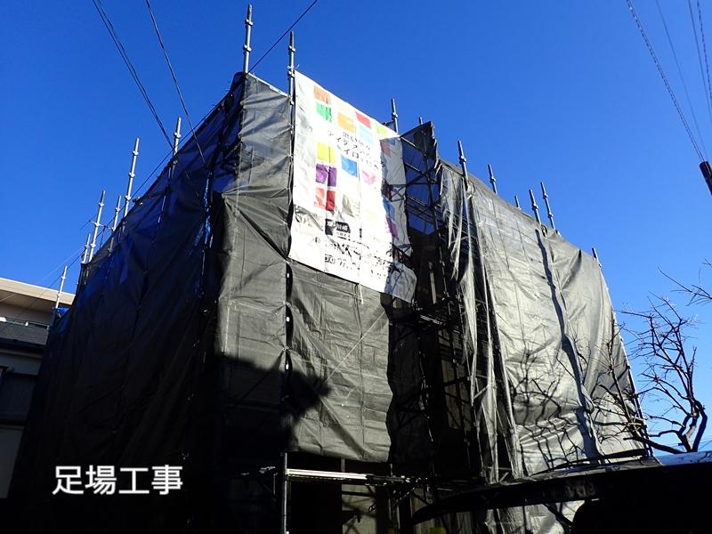 川崎市、東京都、横浜市の外壁塗り替え専門店 佐藤塗装店のサイディング外壁と屋根葺き替え工事 足場工事