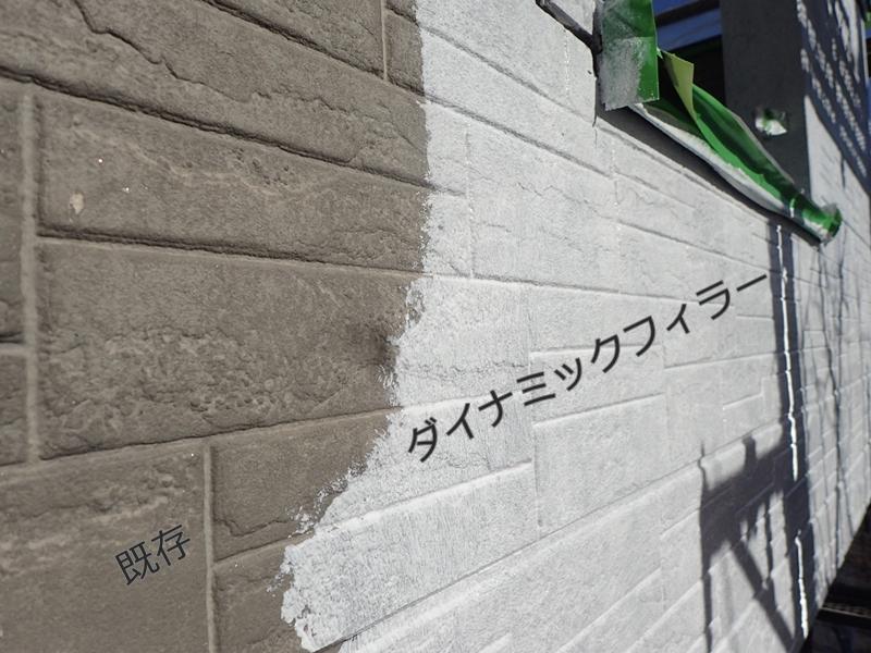 川崎市、東京都、横浜市の外壁塗り替え専門店 佐藤塗装店のサイディング外壁と屋根葺き替え工事 ダイナミックフィラー塗布