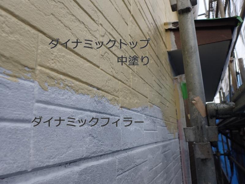 川崎市、東京都、横浜市の外壁塗り替え専門店 佐藤塗装店のサイディング外壁と屋根葺き替え工事 ダイナミックトップ中塗り