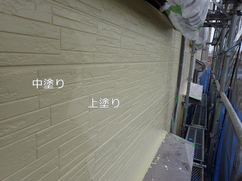 川崎市、東京都、横浜市の外壁塗り替え専門店 佐藤塗装店のサイディング外壁と屋根葺き替え工事 ダイナミックトップ中塗り上塗り