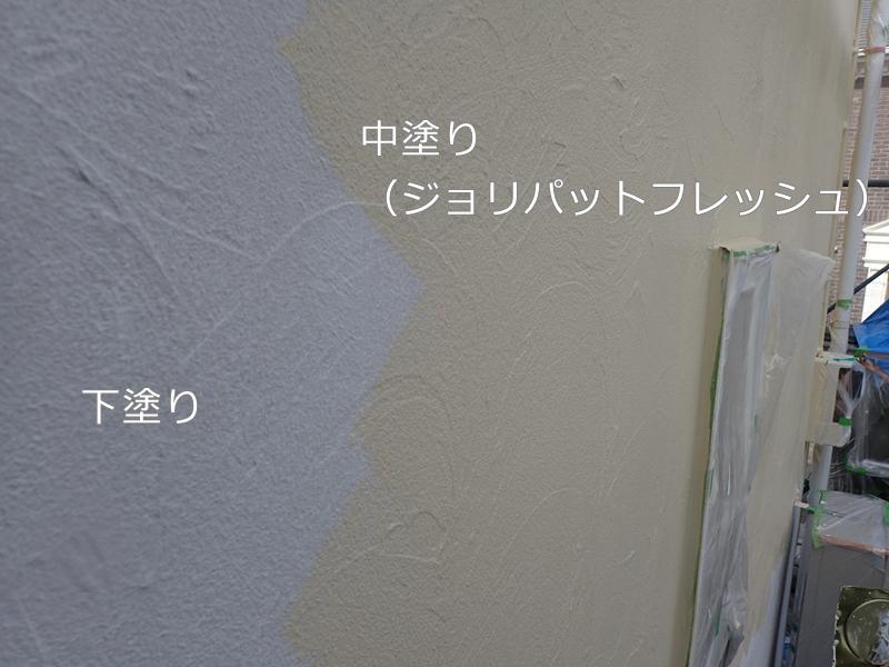 横浜市 青葉区 住宅 洋瓦 塗装 ジョリパットフレッシュ 外壁塗装 工事