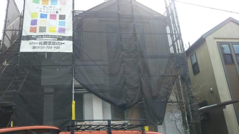 川崎市 、横浜市、 東京都 ジョリパット 塗り替え 外壁塗装  杉並区 住宅 足場工事メッシュシート張り