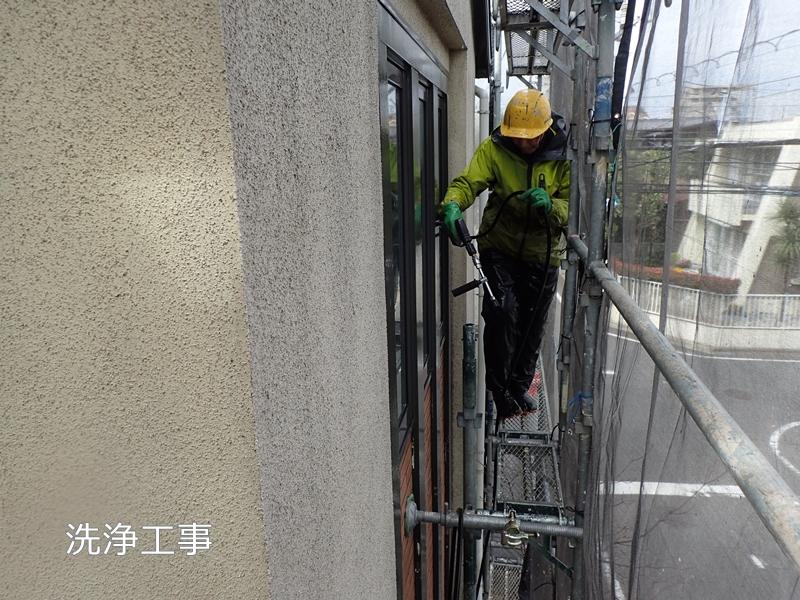 川崎市 、横浜市、 東京都 ジョリパット 塗り替え 外壁塗装  杉並区 住宅 外壁洗浄