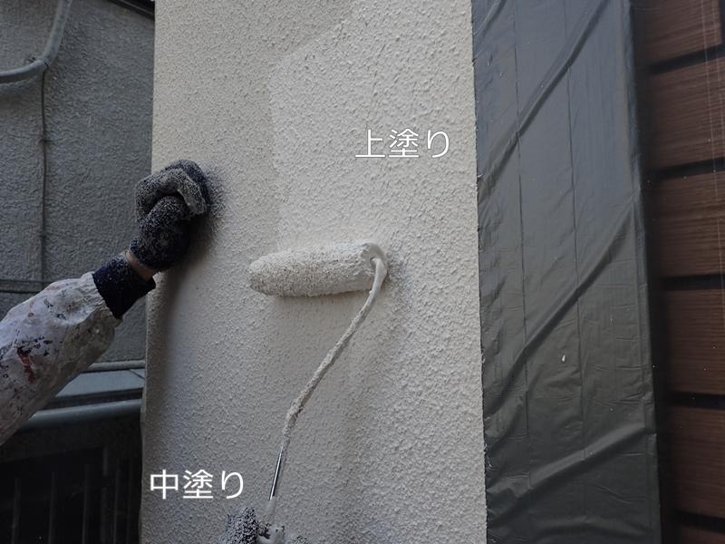 川崎市、横浜市、東京のジョリパット 塗り替え専門店 佐藤塗装店の外壁塗装 ジョリパットフレッシュ中塗り
