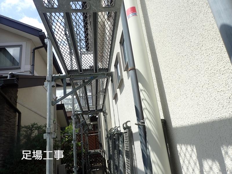 川崎市横浜市東京都の 外壁塗装 川崎市 麻生区 住宅 外壁塗装 カバー工法 工事前 足場工事