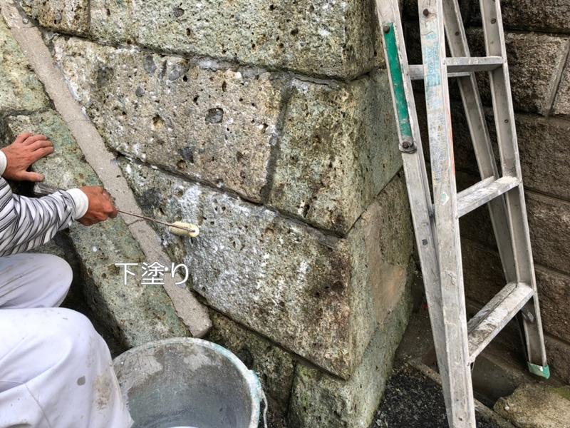 大谷石の補修 劣化 する大谷石 擁壁 の改修工事 川崎市 高津区住宅の補修工事前 大谷石ラス取り付け