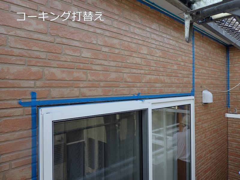 川崎市 麻生区 住宅の 外壁塗装 クリアー 塗装 工事前 コーキング打替え