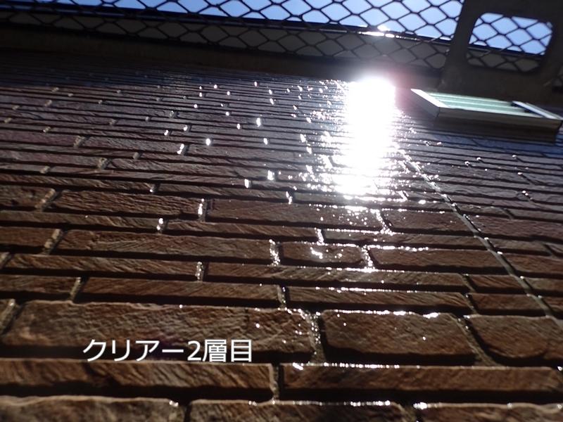 川崎市 麻生区 住宅の 外壁塗装 クリアー 塗装 工事前 クリアー塗装工事 施工中