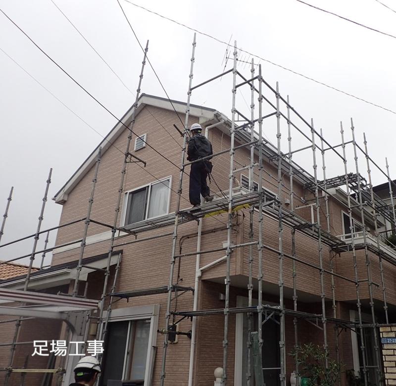 川崎市 麻生区 住宅の 外壁塗装 クリアー 塗装 工事前 足場工事着工