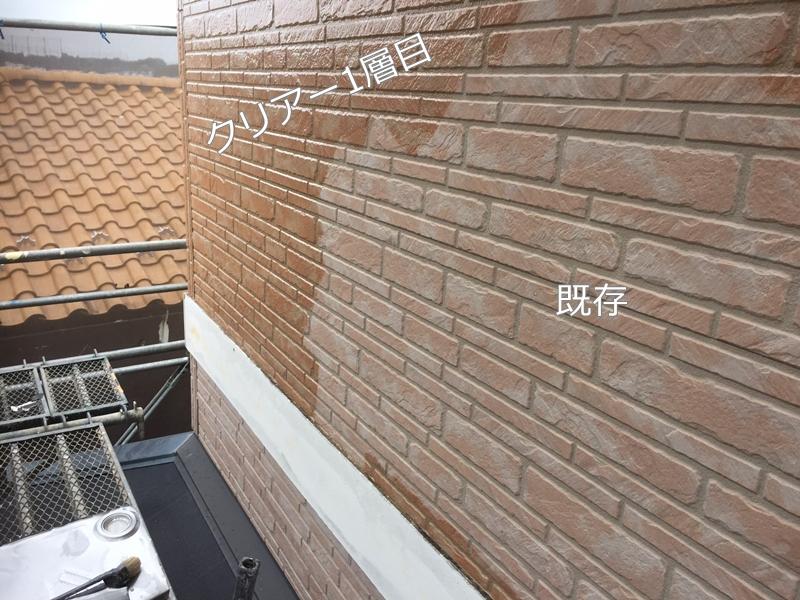 川崎市 麻生区 住宅の 外壁塗装 クリアー 塗装 工事前 クリアー塗装施工中