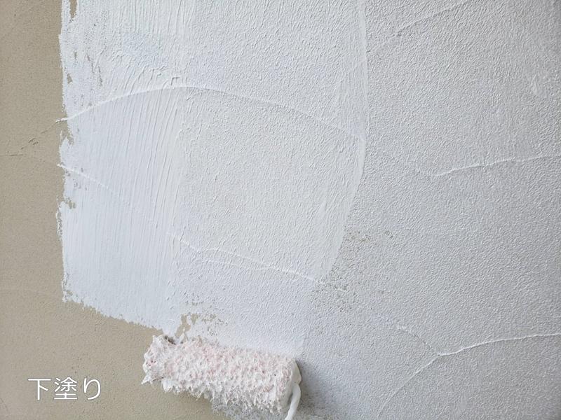 ジョリパット塗り替え 川崎市、横浜市の塗り替え専門店 佐藤塗装店 外壁塗装下塗り
