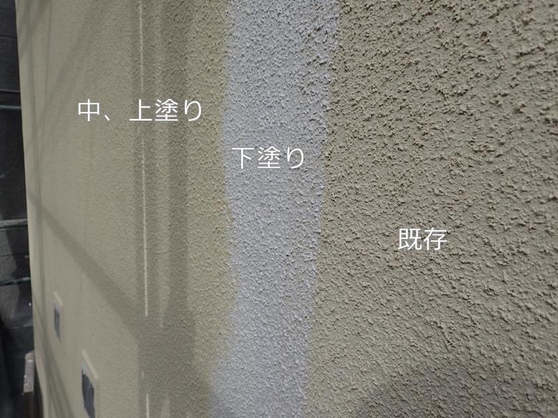 ジョリパットフレッシュの外壁塗り替え工事 ジョリパット壁面