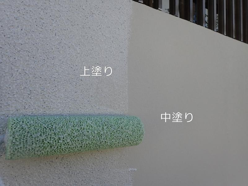 大谷石の劣化 補修工事とブロック塀の塗り替え工事