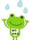 東京都世田谷区住宅の外壁塗装 家塗り替え工事 ジョリパット仕上げ「レイヤーストーン」