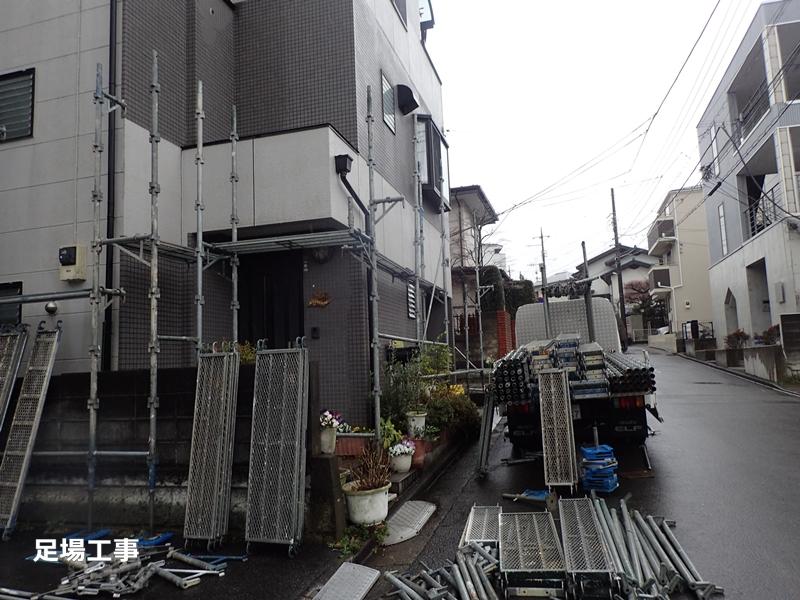 外壁塗装工事 川崎市多摩区住宅 足場工事